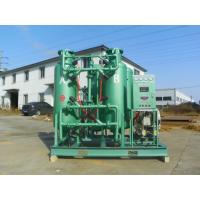 厂家供应 可加工定制 菏锅牌制氧设备 5-250立方 吸附空分制氧机适用于化工石油及其他领域