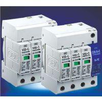 德国OBO电源防雷器V20-C/3 NPE LED显示器避雷器