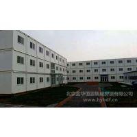 便捷高端易拆卸的箱式房是北京地区热卖的集装箱活动房