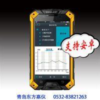 工业设备点检系统 支持安卓手机、手持点检仪、点检仪