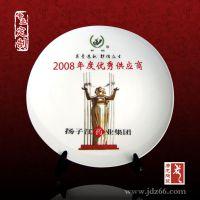 扬子江集团定制的陶瓷礼品纪念盘案例