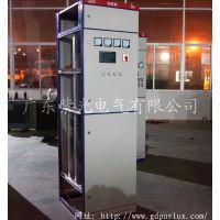 广东紫光电气长期供应优质低压开关柜GGD型固定式低压开关柜