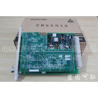 供应浙江中控电流信号输出卡FW372(B)
