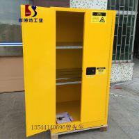 深圳防爆柜-化学品存储-12、30、45、60、90加仑防火安全柜