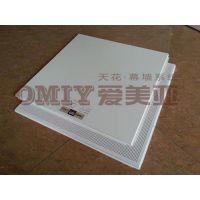 招标铝扣板品牌,深圳铝扣板,大广建材(多图)