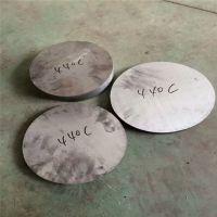 上海感达现货批发SUS301不锈钢板料 SUS301(17Cr-7Ni)不锈钢经冷加工后可得到高强