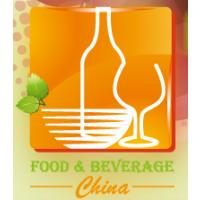 2017中国国际食品及饮料博览会(Food&Beverage China)