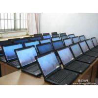 二手电脑回收价格,花都笔记本电脑回收,戴尔电脑专业回收