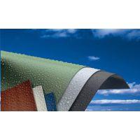 供应TPO热塑性聚烯烃防水卷材