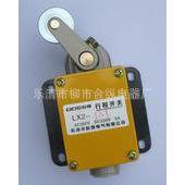 厂家直供:行程开关元件芯子LX2-121