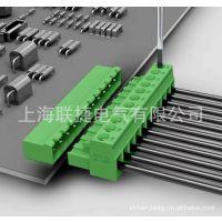 电梯控制指定产品联捷LC1-5.08间距插拔式接线端子  PCB板端子