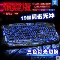 都市方圆M200 爆裂纹版三色背光电脑笔记本有线游戏键盘  cf lol