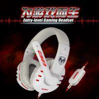 Somic/硕美科 G923游戏耳机带麦克风 头戴式电脑游戏语音