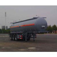 河北沧州烧碱罐|化工罐车|氢氧化钠罐式运输半挂车-烧碱运输车厂家价格