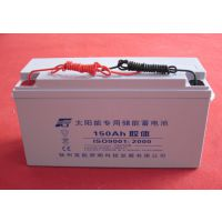 太阳能专用储蓄胶体蓄电池12V200Ah报价/现货直销
