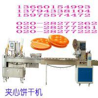 中国老字号全自动饼干夹心机厂家出厂价直销 饼干夹心机详细介绍