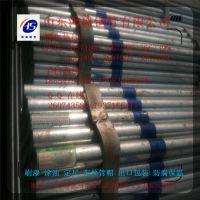 长期供应镀锌焊管、热镀锌钢管
