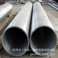 供应优质铝管 7075铝合金管 7075铝合金棒 价格优惠
