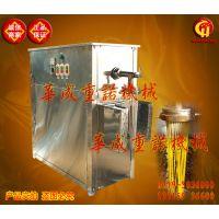 供应华成HC-45玉米面条米粉机自熟全自动多功能商用型