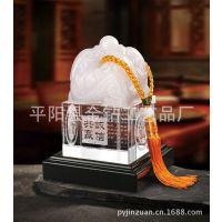 厂家直销 琉璃玉印章 双龙戏珠印章 玉玺印章 可雕公司LOGO及人名