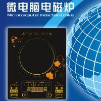 厂家促销小 电饭锅迷你 低价出售多功能 生活电磁炉迷你 批发代理