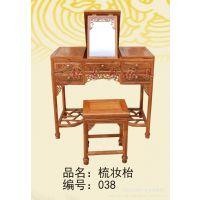 厂价直销刺猬紫檀中式红木古典家具梳妆台两件套