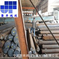 低价供应20Cr碳钢圆钢,20Cr低淬透性渗碳钢,20Cr钢板
