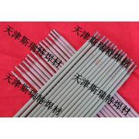 供应E2209-15不锈钢焊条 E2209-15焊条