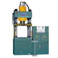 回收油压机,高价收购油压机,恒旺机械油高价回收废旧油压机