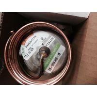 艾默生热力膨胀阀TCLE-10HC/HW