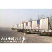 武汉广告牌制作、钢结构广告牌、户外广告牌安装