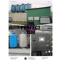 中水回用系统工程、增城中水回用设备、提高污水回用率