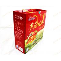 生态散养鸡正宗汶上芦花鸡烧鸡 山东特产宋代贡品 特价销售