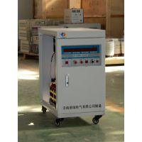 阜源FY11-6K AC POWER SOURCE单相 变频电源 北京国企品牌 厂家专供