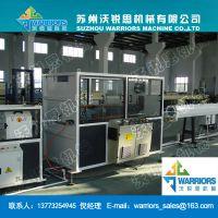 沃锐思Φ20-63PPR管材生产线 PPR热水管、冷水管挤出设备
