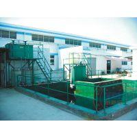 威斯乐品牌 聪思蔓金属制品公司酸洗磷化废水处理工程设备