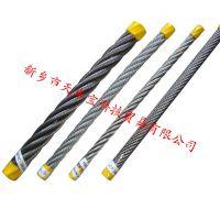 供应亚重6*37-FC19.5各种机械设备用麻芯镀锌钢丝绳,