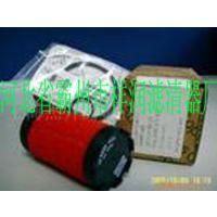 替代 12026255-01 阿特拉斯 精密 过滤器 祥润滤清器厂供应