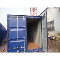 40英尺标准集装箱、厂家生产、厂家直销、质量保证