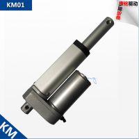 KM01电动升降柱、电动伸缩杆、推杆电机