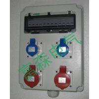 富森直销电源检修箱、金属材质电源插座箱、动力配电箱.