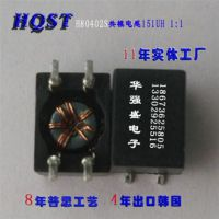 生产厂家销4PIN共模电感151UH贴片1:1网络变压器CMC网络滤波器