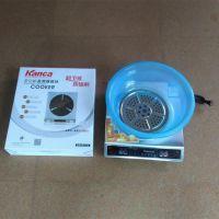 广东顺德康佳SH—3001超能灶价格 高效节能胶盆煮水神奇灶 多功能电磁炉 适合展会的新产品