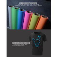 厂家直销服饰专用高亮夜光膜 PVC喷绘印刷发光膜 PET刻字蓄光膜