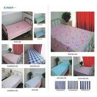 床上用品,益盟纺织用品(图),床上用品厂家