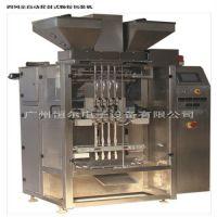 恒尔电子设备(图)|粮食颗粒包装机|四川颗粒包装机
