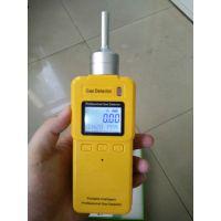 红外原理CO2报警器|泵吸式二氧化碳探测仪|CO2监测仪|天地首和