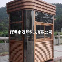 钢结构别墅岗亭 --钢结构艺术岗亭