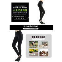 厂家直销 高弹力健身瑜伽裤 女士户外运动休闲运动裤 速干健身服