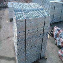 旺来不锈钢踏步 钢制踏步板 镀锌钢格栅板厂家